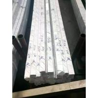 大量供应导电用纯铝排 铝条 用于电工电器