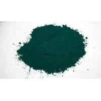 地坪漆管件用进口高浓度酞菁绿7号绿