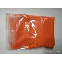 高温烤漆用橙色进口钼铬红R7000用在塑料PVC装饰板