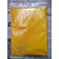 水性漆和粉末涂料用耐候耐光柠檬黄1500中黄4050