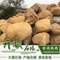 一手货源加工平面小黄蜡石丨园林汀步石丨假山小石头