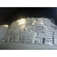 鑫升供应优质微硅粉 硅灰 硅粉 硅微粉