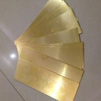 经营H62 H65 H59黄铜带黄铜排黄铜线黄铜板黄铜棒黄铜