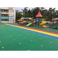 武漢幼兒園室外EPDM彩色塑膠地面