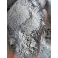 高强度混凝土用微硅粉 干混(预拌)砂浆用微硅粉硅灰