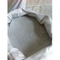 混凝土密实剂用微硅灰 批发混凝土密实剂专用微硅粉95%