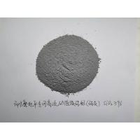 水泥混凝土用微硅粉 水泥制品专用95微硅灰