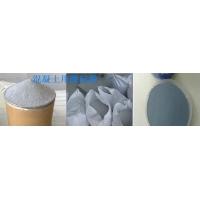 95微硅粉硅灰 混凝土粉煤灰掺合料微硅灰