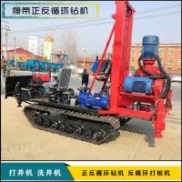 履带式反循环打井机 4寸小型反循环钻机厂