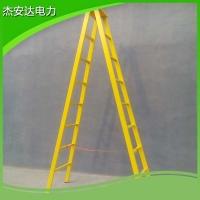 3m绝?#31561;?#23383;梯 4米电力玻璃钢绝缘收缩梯子 两步电工登高踏台