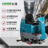 工商业大型洗地机锂电洗地车电瓶式刷地机
