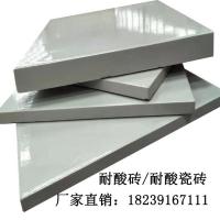 中冠300*300mm素面优质耐酸砖