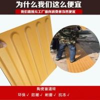 300盲道磚/盲道板眾光價格合理類型齊全