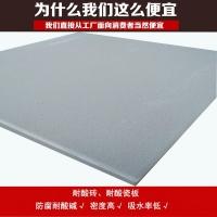 耐酸磚 耐酸膠泥粘貼耐酸瓷磚方法