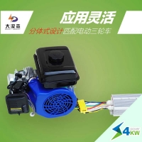 大漠森電動車增程器48v4000w分體式汽油發電機