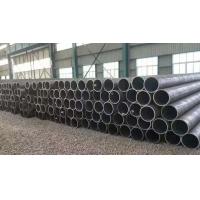 供應浙江材質q345b無縫鋼管 規格齊全 價格低 質量好