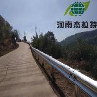 供应波形护栏高速公路护栏板