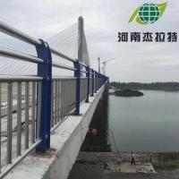 道路不銹鋼管欄桿橋梁護欄立柱