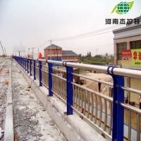 不銹鋼碳素鋼復合管橋梁護欄供應