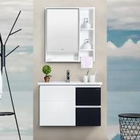 JOMOO九牧 黑白橡胶木浴室柜组合 洗脸盆洗漱台洗手池A2