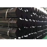 国标Q235 直缝焊管,镀锌焊管规格齐全,价格优惠