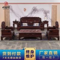 红木沙发十件套 祥蕴阁黑酸枝沙发茶几组合