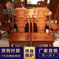 国寿红木餐桌 红木餐桌文化 红木餐桌介绍