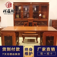 中式简约红木书桌  红木书桌搭配什么地板