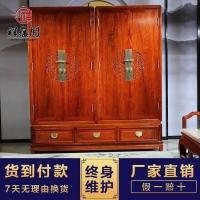 专业订制红木衣柜报价 祥蕴阁四门红木衣柜图片