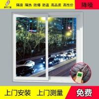 重庆隔音玻璃窗户三层PVB夹胶玻璃平开窗马路噪音窗静音窗封阳