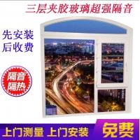 重慶隔音窗戶價格重慶隔聲窗安裝夾膠玻璃窗隔音原理馬路防噪音