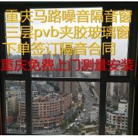 重庆隔音窗怎么加装好重庆马路防噪音窗户落夹胶玻璃静音窗