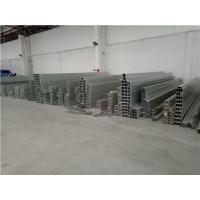 6063T5橱窗装饰铝方管 氧化本色铝方管