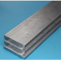 7075T651超厚铝排 6061T6国标铝排