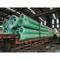 湖北武汉玻璃钢电缆管