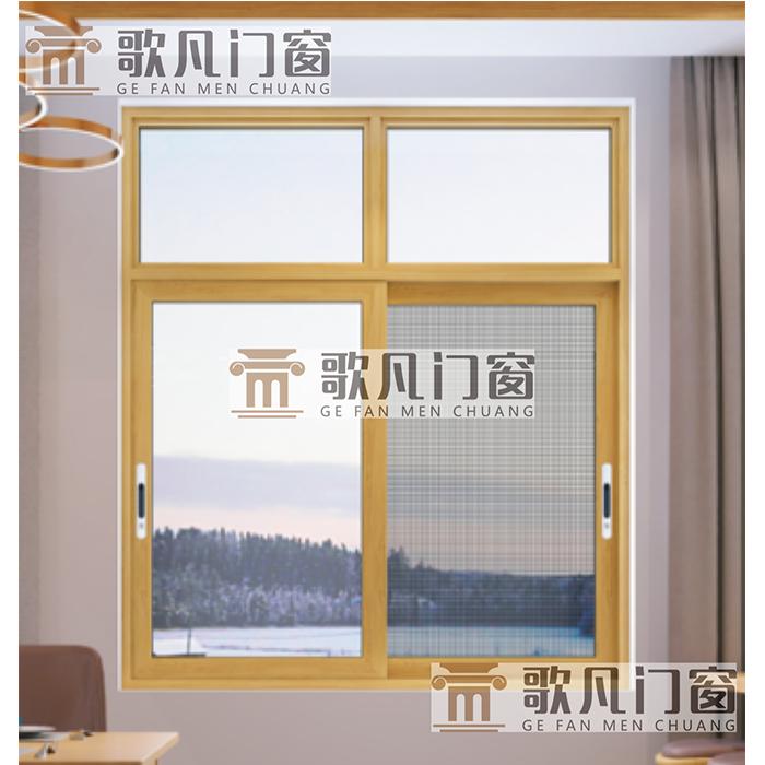 歌凡万博app客户端登录-系统窗-断桥平开窗纱一体