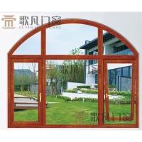 歌凡门窗-系统窗-断桥平开窗