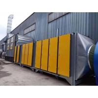 南充废气处理设备价格,光氧催化燃烧设备定制加工