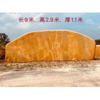 廠家供應大型黃蠟石招牌石頭