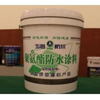 聚氨酯防水涂料(环保型)