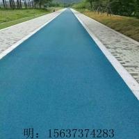天蓝色沥青路面色粉 彩色沥青专用蓝粉 蓝色沥青路面价格