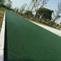 彩色沥青绿粉价格 彩色沥青专用绿粉