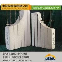 供应alc楼板价格 ALC板价格 alc屋面板 alc墙板