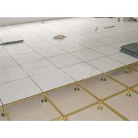 全钢防静电地板价格 平凉防静电地板 机房地板安装