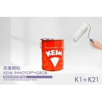 德国凯曼KEIM矿物涂料 INNOTOP凯曼多面手 凯曼颗粒