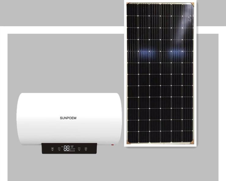 山東舜普公司生產的第四代太陽能光伏電熱水器