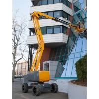 曲臂式高空作业车、高空作业平台、升降机、升降车