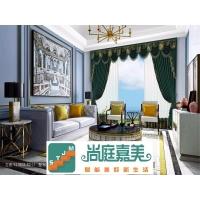 高溫定型,永恒挺括,綠色環保,又垂又美。特價推廣!