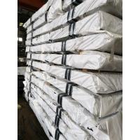Q345E武鋼出廠平板現貨銷售