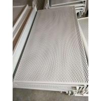 勾搭式鍍鋅鐵板吊頂 白色微孔鍍鋅鋼板天花廠家